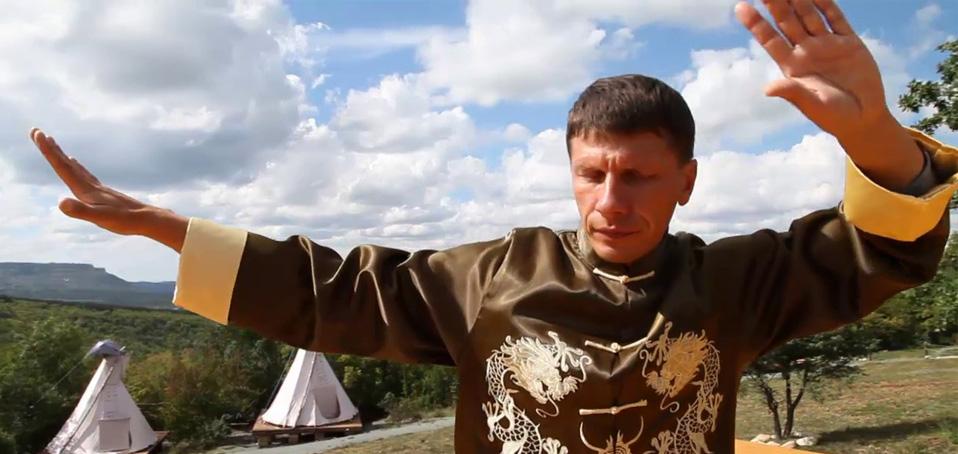Эдуард Малахов, мастер тайцзи и цигун
