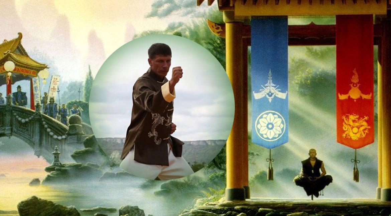 Тайцзи цюань